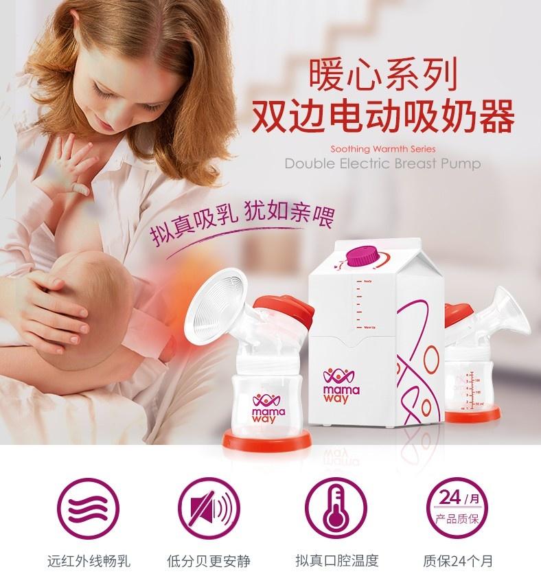 吸乳器哪个品牌好 妈妈喂拟真吸乳犹如亲喂